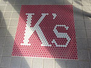 K'sマンション 外観1