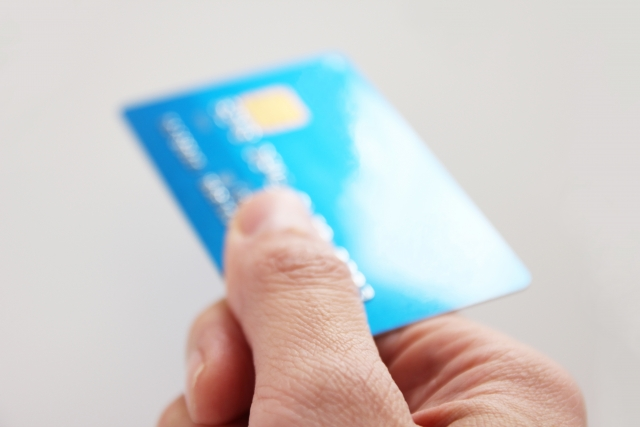 クレジットカード決済可能。大杉ハウス