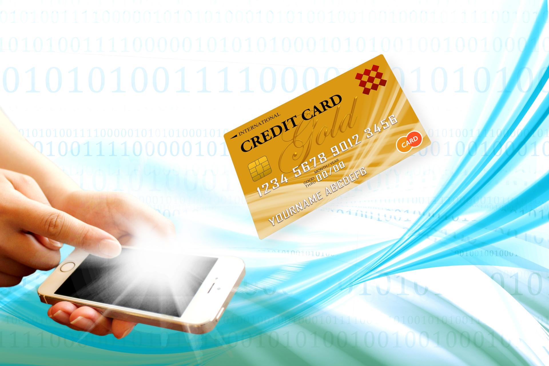 ビットコイン クレジットカード
