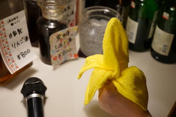 スナック定番! 皮をむいたバナナの作り方。プロが教える「大人のおしぼり芸」より