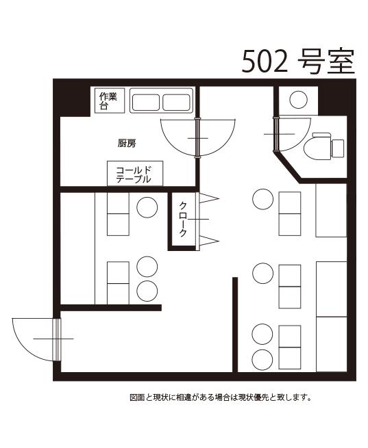 BW向島502号室図面