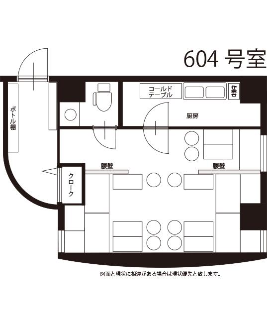 BW向島604号室図面