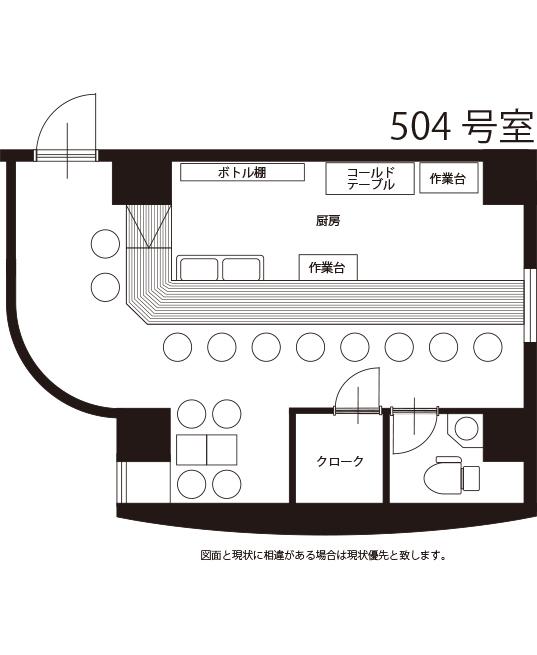 BW向島504号室図面